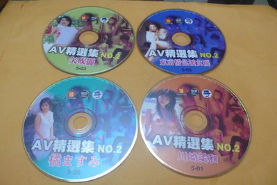 紫色小館-87-3--------AV精選集