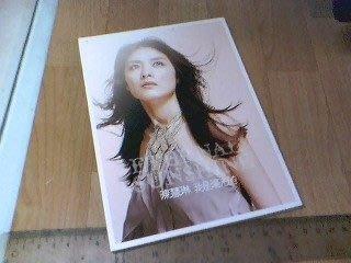 陳慧琳 我是陽光的CD+DVD