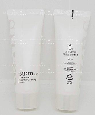 正韓 現貨 韓國 SU:M37°甦秘 活膚效能潔顏乳 洗面乳 中樣