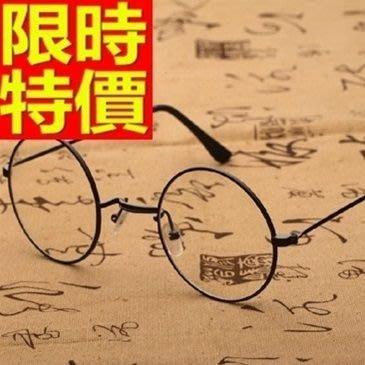 眼鏡框 鏡架-復古潮流經典圓框男女配件4色64ah18[獨家進口][米蘭精品]