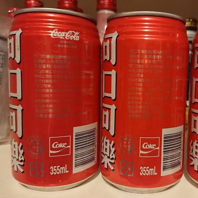 台灣1997年可口可樂健怡可樂空罐 ,...