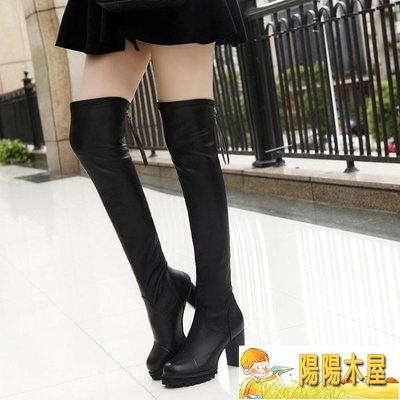 秋冬季新款女士過膝長靴超高跟鞋長筒皮靴粗跟高筒馬靴子加絨【陽陽木屋】