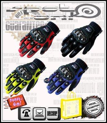 Spot ON - MADBIKE - MAD01S 手套 金屬合金硬式! HRC MAD01 KTM  ASIA