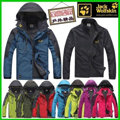 【爆款】Jack Wolfskin 飛狼 狼爪衝鋒衣 專業防水防雨防風連帽外套 抓絨保暖兩件套雪地服 情侶裝 1201