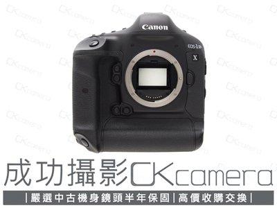 成功攝影 Canon EOS 1DX Body 中古二手 1800萬像素 超值旗艦 數位單眼相機 高速連拍 台灣佳能公司貨 保固半年 台北市
