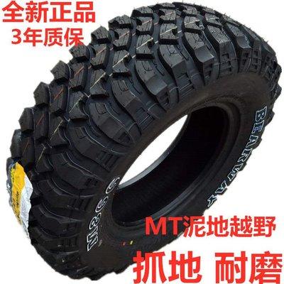 AT MT皮卡泥地越野輪胎LT215/235/245/265/65 70 75 85R15 16 17