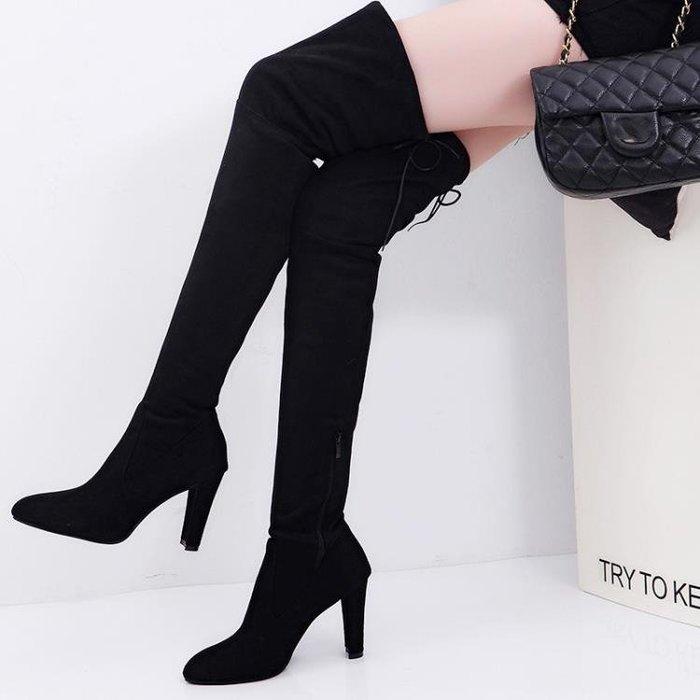 尖頭高跟過膝靴長靴粗跟長筒靴顯瘦女士彈力靴高筒靴騎士靴女靴子