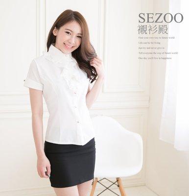 中大尺碼OL上班/面試/甄試/專題/制服/ 超好搭白襯衫的 黑色短窄裙《SEZOO襯衫殿 高雄店家》