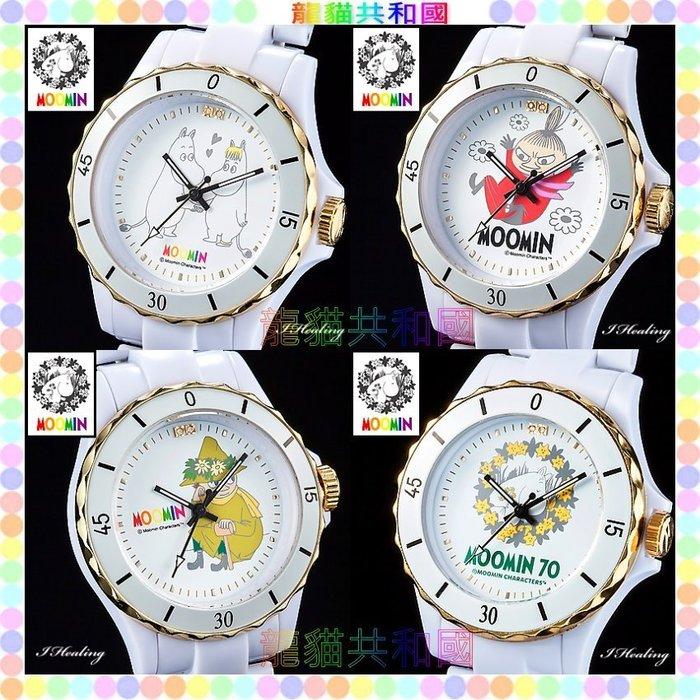 ※龍貓共和國※70周年_全球限量2000只《嚕嚕米Moomin慕敏家族 姆明寶石白框手錶鐘錶》男女通用款[日本正版] B