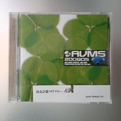 【裊裊影音】AVMS(Avex Music Sampler)2009年5月媒體試聽片2CD-濱崎步/東方神起/放浪兄弟/Super Junior...