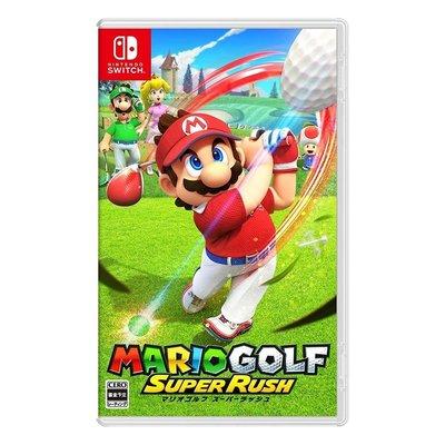 【墨坊資訊-台南市】任天堂 Nintendo Switch 【《瑪利歐高爾夫 超級衝衝衝》】
