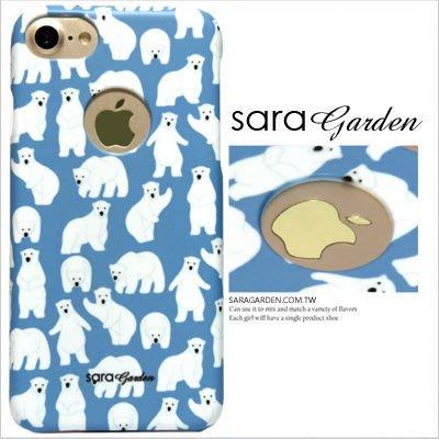 客製化 手機殼 iPhone 8 7 Plus X 硬殼 簍空 手繪可愛北極熊【G0101671】