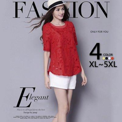 【紐約七號】A5-065 歐美大尺碼 夏季新品 時尚勾花透膚圓領短袖上衣 4色 XL~5XL