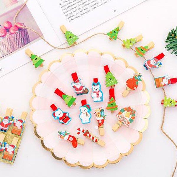 聖誕節老人與聖誕樹紅色原木夾子 小木夾 (10入裝) 【XM0291】《Jami Honey》