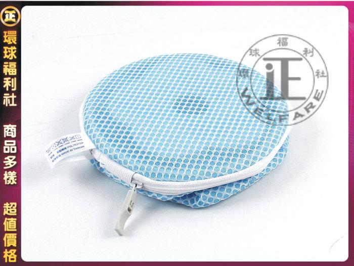 環球ⓐ家庭雜貨☞米諾諾雙層內衣洗衣袋(柱型152235)洗衣網/洗衣袋/內衣袋/洗衣網袋/內衣網 台灣製造