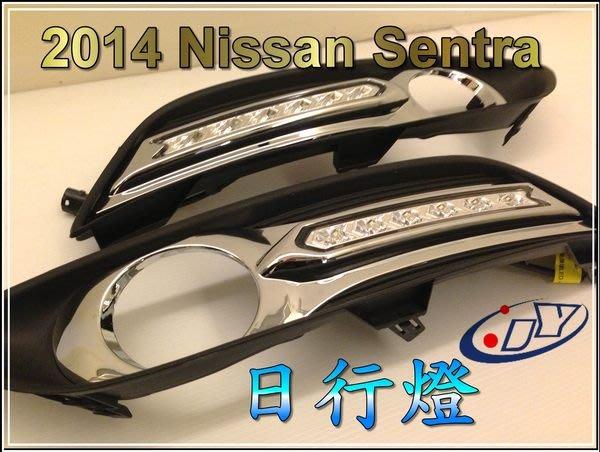 ☆小傑車燈家族☆最長保固2年 super sentra nissan sentra 2013 2014 含線組 日行燈 晝行燈有減光.