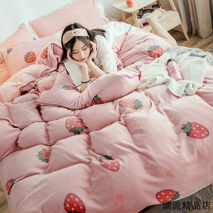 INS加厚牛奶絨四件套冬季保暖寶寶絨珊瑚絨套件被套床單1.8米