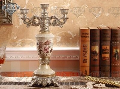 鑽石百貨=歐式蠟燭臺 現代簡約 裝飾客廳家居蠟臺-A款_S1870D