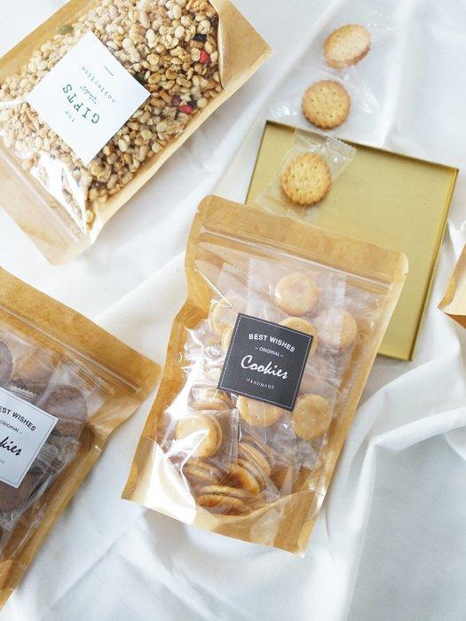 【berry_lin107營業中】10只入 牛皮紙透明自立袋 曲奇餅干袋牛軋糖糖袋雪花酥袋
