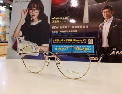 Paul Hueman 韓國熱銷品牌 英倫街頭時尚金色金屬細邊圓框眼鏡 文青百搭 前衛復古 PHF235D 235
