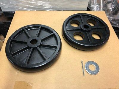 復盛型空壓機桶輪3HP 5HP 專用桶輪