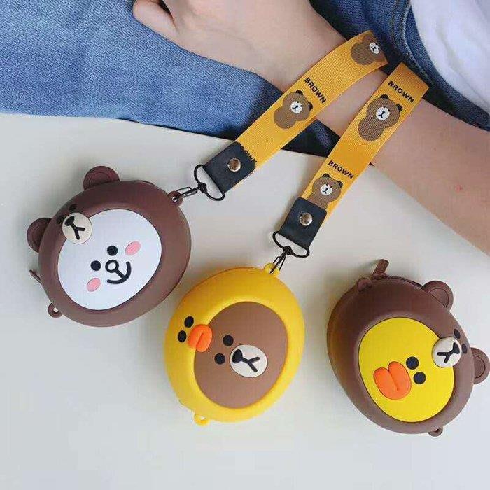 超夯日常館 韓國新款LINE 佈懶熊可妮兔可愛鴨子 矽膠零錢包帶手繩卡通創意收納鑰匙包包 零錢包 收納包 鑰匙扣拉鏈式零錢包P422