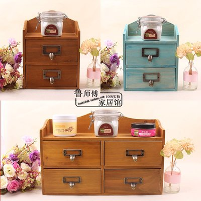 優良鋪子-桌面飾品收納盒整理盒臥室床頭柜抽屜式掛墻壁掛木質小盒子收納柜(規格不同 價格不同)