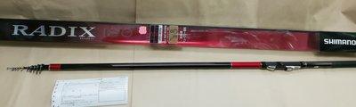 【欣の店】 SHIMANO RADIX ISO 2-530T 磯釣竿 海釣竿 18尺 斜口珠+免責書
