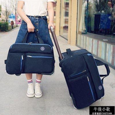 熱賣旅行包女手提行李包男拉桿包正韓旅游包旅行袋新款大容量登機包潮【全館免運限時八折】【午後小歇】