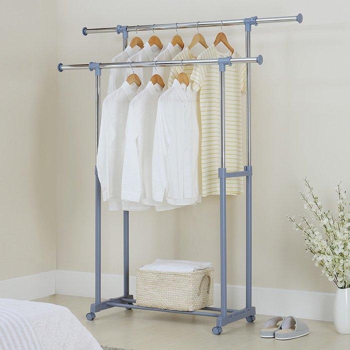 晾衣架落地室內臥室雙桿掛衣架底部置物可伸縮升降陽臺曬衣架