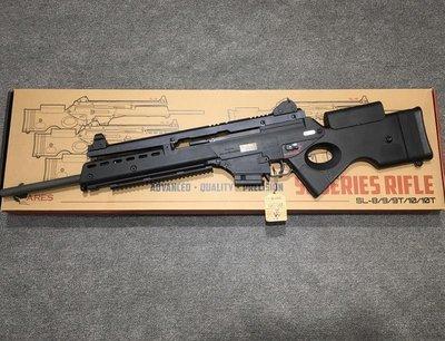 【森下商社】ARES SL-9 ECU EBB 電動狙擊槍 SR-014E 15723