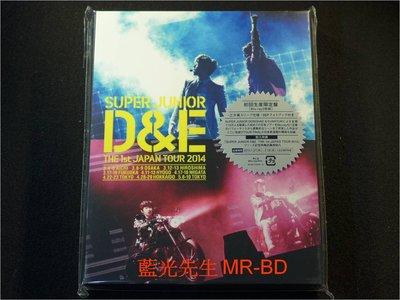 [藍光BD] - Super Junior 2014 日本武道館演唱會 雙碟初回生產限定版 - 東海和銀赫組成的雙人團體