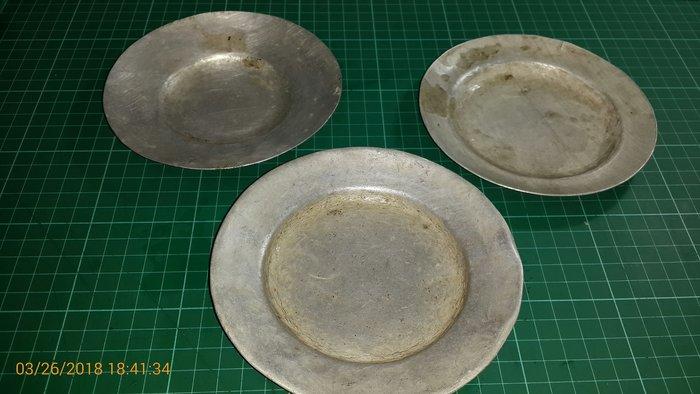 懷舊收藏~罕見~鋁製 盤子三個  直徑約14CM 老件 【CS超聖文化讚】