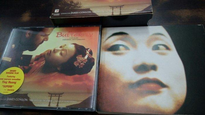 好音悅 黄英 Puccini 普契尼 Madame Butterfly 蝴蝶夫人 2CD SONY 高價版 USA美版