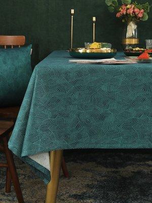 SUNNY雜貨-現代幾何肌理餐桌布桌旗美式北歐風中式簡約茶幾布臺布蓋布#防塵罩#家居用品