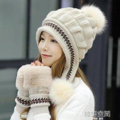 毛線帽子女冬天韓版百搭甜美可愛針織護耳帽時尚加厚保暖兔毛帽潮