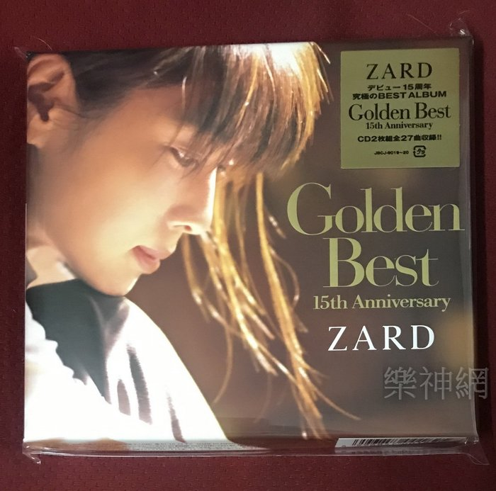 Zard 15週年Golden Best 15th Anniversary(日版2 CD) 點燃心火Oh my love