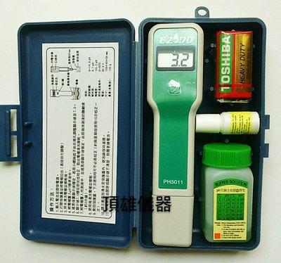 PH計 酸鹼度 PH酸鹼度計 酸鹼度測定計 PH meter PH筆 PH機 EZDO  PH5011 水質檢測 頂雄儀