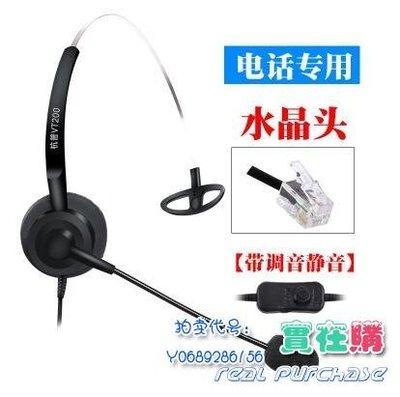 杭普 VT200電腦電話耳機客服耳麥話務員電銷頭戴式調音水晶頭降噪【聖誕特惠】