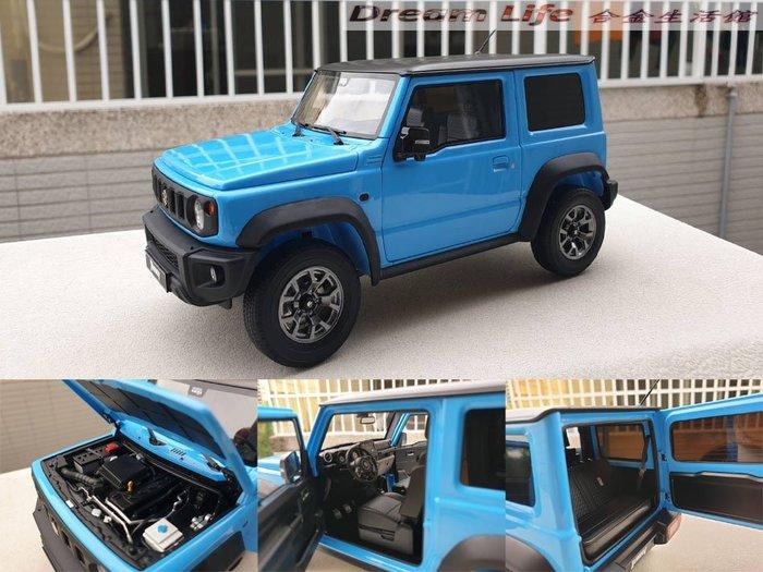 【LCD Models精品】1/18 Suzuki Jimny Sierra~吉姆尼越野車~全新藍色~預購特惠價~!!