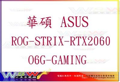 【WSW 顯示卡】華碩 ROG-STRIX-RTX2060-O6G-GAMING 自取12500元全新盒裝公司貨 台中市