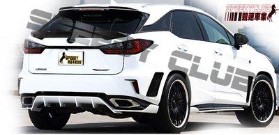 Lexus 16~17 RX200T RX350 RX450 ARTISAN款 碳纖維 carbon中尾翼