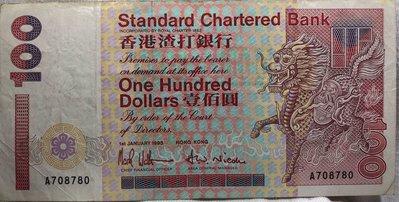 香港1993年香港渣打銀行發行短棍麒麟HK$壹佰圓A字軌A 708780 品項如照片約70%新