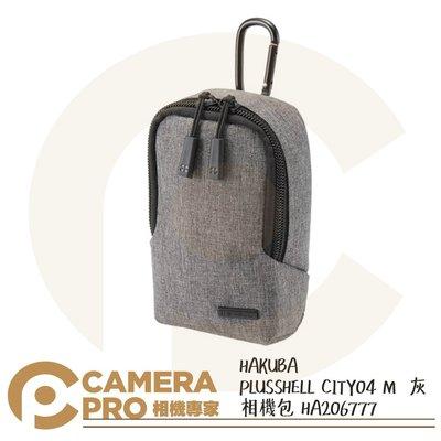 ◎相機專家◎ HAKUBA PLUSSHELL CITY04 M 灰 相機包 相機袋 HA206777 公司貨