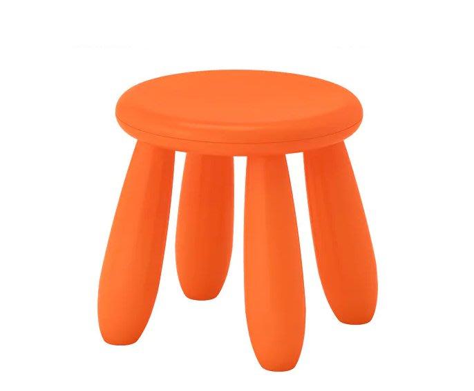 ☆創意生活精品☆IKEA MAMMUT 兒童圓椅 (橘色)/一個