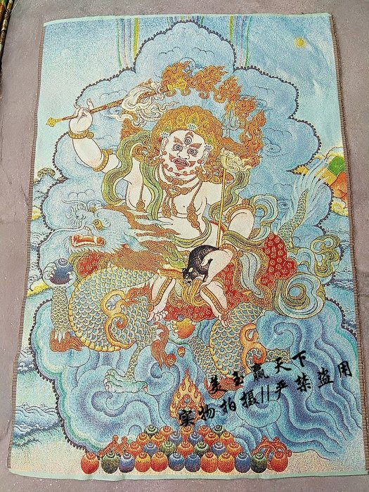 密宗白財神唐卡畫刺繡 佛堂裝飾畫 宗教用品 金絲織錦畫像 掛畫