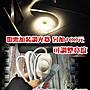 F6A62【加購 調光器 直購區】 5730LED超亮防...
