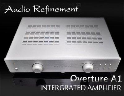 【風尚音響】Audio Refinement   Overture A1  綜合擴大機  (展示用 福利品 近全新 )