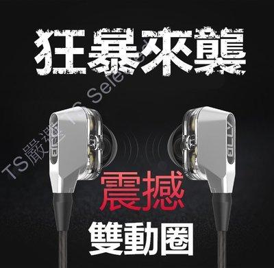 VJJB V1 裸裝版 雙動圈 HIFI 耳機 超 重低音 炮 中高音 降噪 高音質 有線 吃雞神器 非 鐵三角 JBL