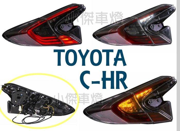 小傑車燈精品 --全新 CHR C-HR 2017 2018 2019年 低配升級高配LED 光條 尾燈 一組15000